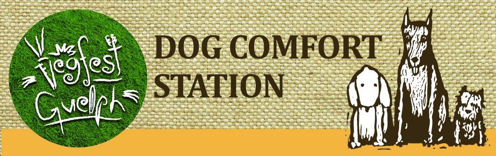 vfg2015_dogcomfortstationbanner